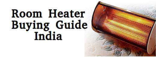 room heater buying guide india